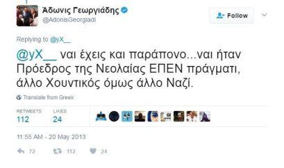 ΜΑΚΗΣ ΒΟΡΙΔΗΣ-ΑΔΩΝΙΣ ΓΕΩΡΓΙΑΔΗΣ (1)