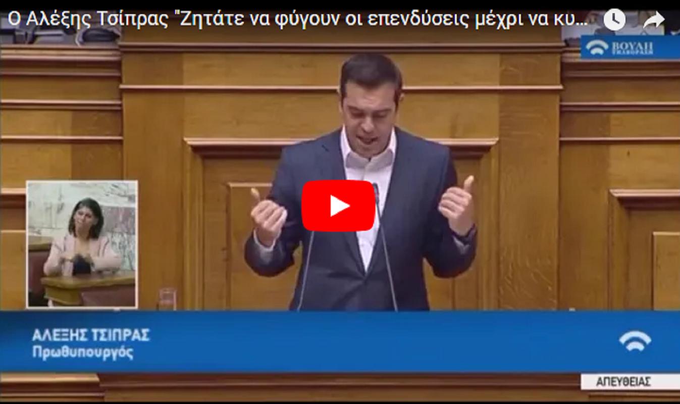 """Αλέξης Τσίπρας """"Δεν υπάρχει ανάπτυξη χωρίς αύξηση μισθών!"""""""
