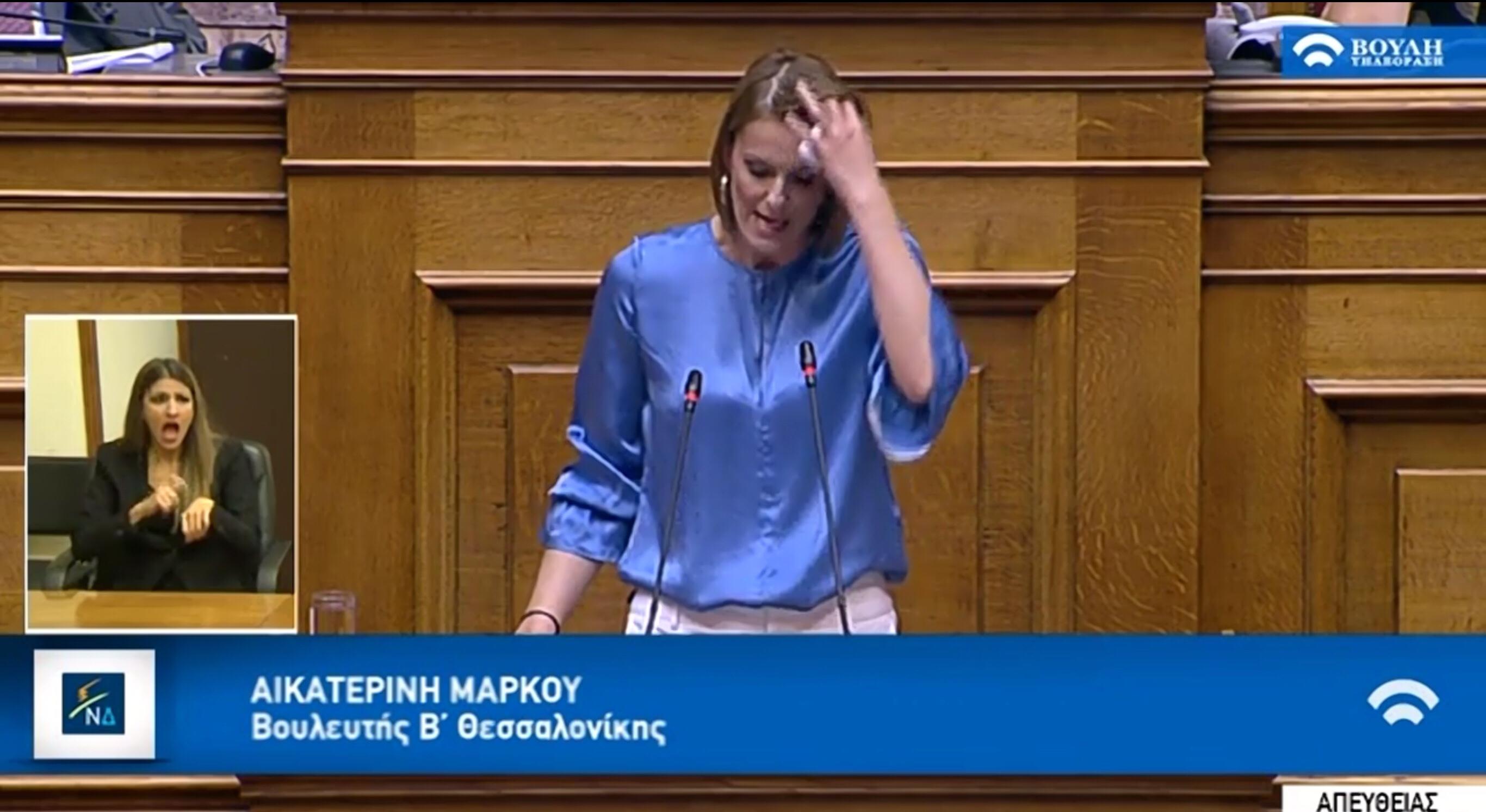 ΡΑΓΔΑΙΕΣ ΕΞΕΛΙΞΕΙΣ στη βουλη! Η Κατερίνα Μάρκου τίναξε στον αέρα την προταση μομφής του Μητσοτακη! Αποκάλυψε οτι η ΝΔ θα ψηφίσει την συμφωνία με τα Σκοπια! #vouli