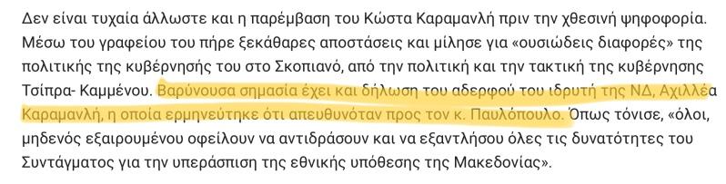 ΠΛΑΣΤΟΓΡΑΦΙΑ ΓΙΩΡΓΟΣ ΕΥΘΥΜΙΟ