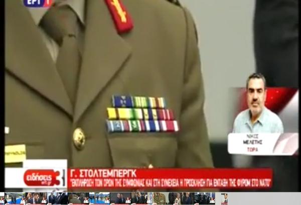 ΧΑΣΤΟΥΚΙ Γενς Στόλτενμπεργκ σε Μητσοτάκη και Σκοπιανούς «Πρώτα η εκπλήρωση των όρων της συμφωνίας και μετά η πρόσκληση για ένταξη της FYROM στο NATO» https://youtu.be/2ZBiJpz-VpI?t=2m27s