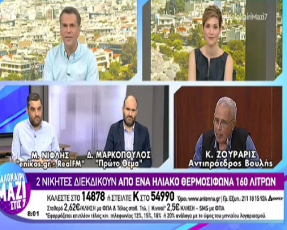 """Ο Ζουράρις έκανε ΡΟΜΠΑ τους δήθεν """"μακεδονομάχους"""" του Κυριάκου Μητσοτάκη! Χαμός στο πάνελ του ΑΝΤ1!"""