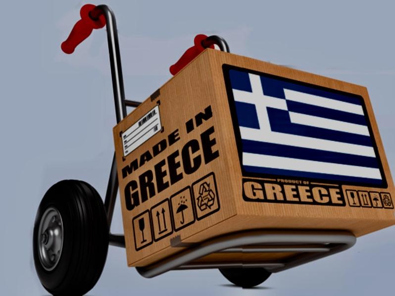 ΕΞΑΓΩΓΕΣ exports