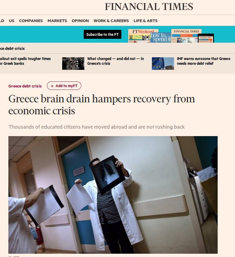 ΤΡΙΨΤΟ ΣΤΑ ΜΟΥΤΡΑ ΚΑΘΕ ΝΕΟΦΙΛΕΛΕΥΘΕΡΟΥ! FT: «Το brain drain εμποδίζει την ανάκαμψη της ελληνικής οικονομίας»