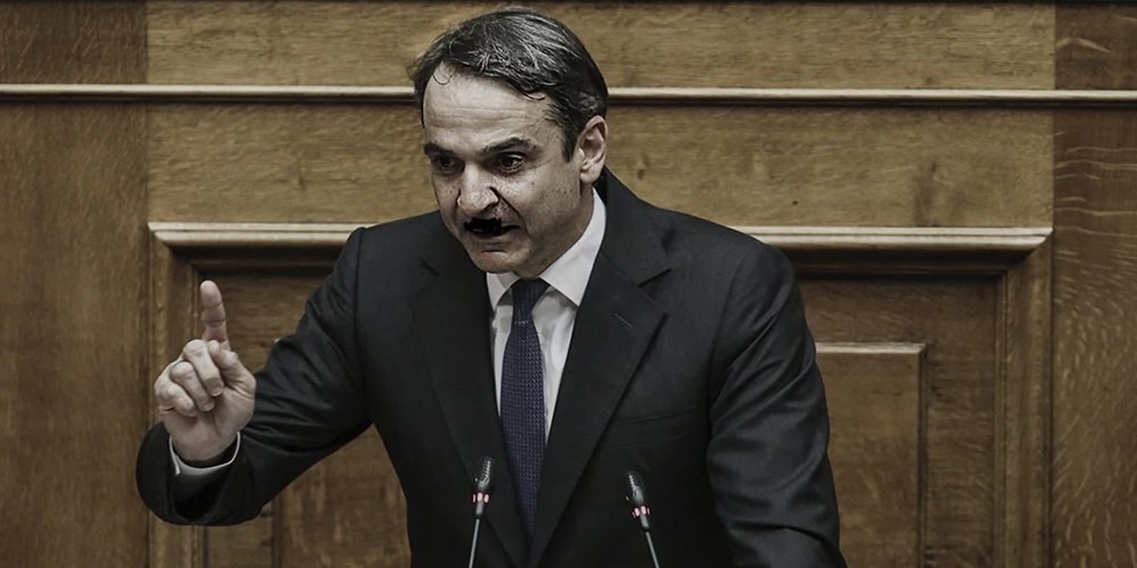 """Κυριάκος Μητσοτάκης """"Φόρος 9% στους φτωχούς από το πρώτο ευρώ και φόρος 5% στα μερίσματα των πλουσίων"""" – ΕΙΝΑΙ ΑΔΙΚΟ ΘΑ ΤΟ ΚΑΝΟΥΜΕ ΠΡΑΞΗ #Αξίζουμε_καλύτερα #Ελλάδα_μπορούμε [ΒΙΝΤΕΟ]"""