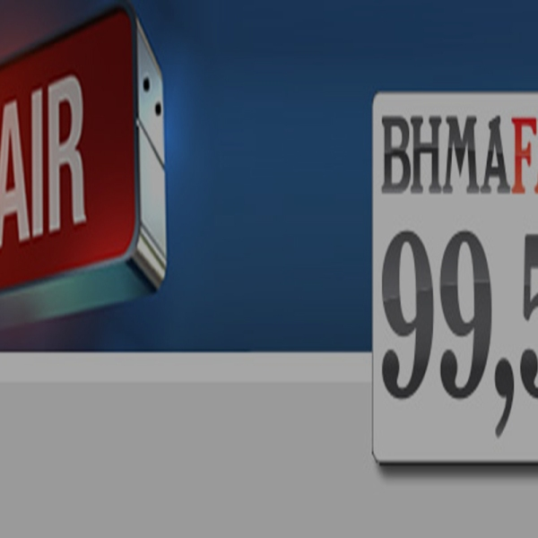 Νέα προσπάθεια πτώχευσης της εταιρείας που λειτουργούσε το «Βήμα FM» από την ALTER EGO, στην οποία και ανήκει κατά 99,75%(!), καταγγέλλει η Ένωση Τεχνικών Ελληνικής Ραδιοφωνίας. Όπως αναφέρει σε σχετική ανακοίνωσή της, «την ερχόμενη Δευτέρα 17η Σεπτεμβρίου συζητείται στις 09.00, στην αίθουσα 202 του κτιρίου 11, στο Πρωτοδικείο Αθηνών (πρώην Σχολή Ευελπίδων) η νέα αίτηση της ALTER EGO ΜΜΕ Α.Ε. για ορισμό διοικητικού συμβουλίου με αποκλειστικό σκοπό την πτώχευση της εταιρείας που είχε και λειτουργούσε τον ραδιοσταθμό «Βήμα fm». Η Ένωσή μας θα είναι παρούσα υπερασπιζόμενη τα μέλη της, καθώς σε περίπτωση που συμβεί αυτό που αιτείται η ALTER EGO, όλοι οι εργαζόμενοι θα χάσουν μισθούς και αποζημιώσεις πολλών ετών. Μαζί μας θα είναι και η Ομοσπονδία μας, η ΠΟΣΠΕΡΤ, καθώς και τα Σωματεία της ΕΣΗΕΑ και της ΕΠΗΕΑ που έχουν εργαζόμενους σε επίσχεση εργασίας στην εν λόγω εταιρεία. Συγχρόνως αρωγός μας θα είναι η Διοίκηση του Εργατικού Κέντρου Αθηνών. H περίπτωση του συγκεκριμένου ραδιοσταθμού και οι χειρισμοί της μεγαλομετόχου ALTER EGO ΜΜΕ Α.Ε. αποτελούν ένα σκάνδαλο τεραστίων διαστάσεων στον χώρο των Μέσων Μαζικής Ενημέρωσης, με την ίδια εταιρεία να δραστηριοποιείται στο χώρο των ΜΜΕ τα τελευταία χρόνια και έχει στην κατοχή της μεγάλο αριθμό έντυπων και ηλεκτρονικών μέσων, ενώ ταυτόχρονα επηρεάζει άλλα τόσα. Ζητά, με κυνικό μάλιστα τρόπο, από την Ελληνική Δικαιοσύνη να αποφασίσει έτσι ώστε να μην πληρώσει τα οφειλόμενα στους εργαζόμενους, στα Ασφαλιστικά Ταμεία και το Δημόσιο. Την Δευτέρα οι εργαζόμενοι του ραδιοσταθμού «Βήμα fm» θα είναι εκεί μαζί με τα Σωματεία και το Ελληνικό Δημόσιο ώστε να αναδείξουμε τα παραπάνω και να ζητήσουμε το προφανές από την πλευρά Μαρινάκη, δηλαδή να αναλάβει τις ευθύνες της εταιρείας του.»