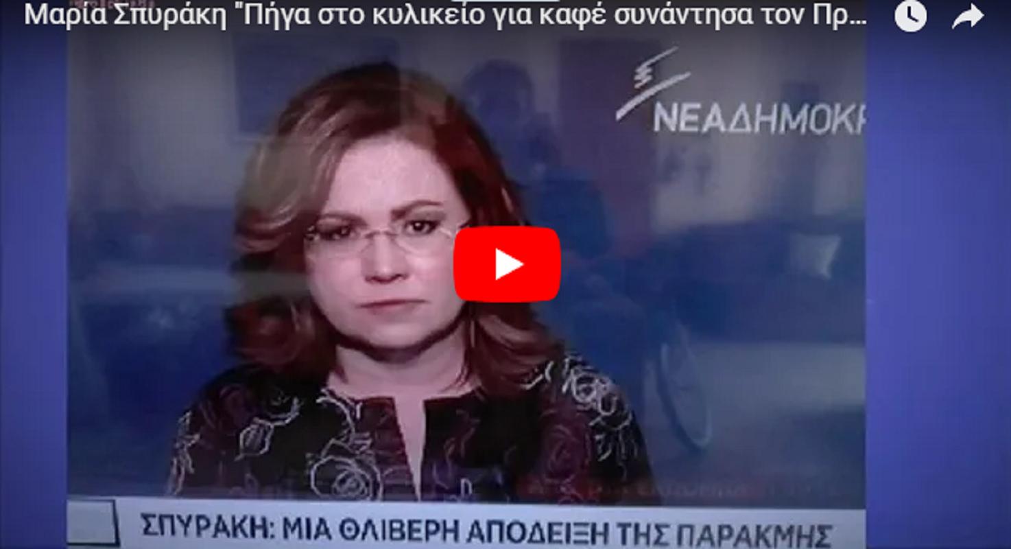 🏆ΕΠΟΣ!🏆Τα ΟΣΚΑΡ των #FAKEnews μοιράζει ο Γιώργος Χριστοφορίδης σε Γ.Βρούτση και Μ.Σπυράκη! [ΒΙΝΤΕΟ ΚΟΝΤΡΑ ] @george_cris