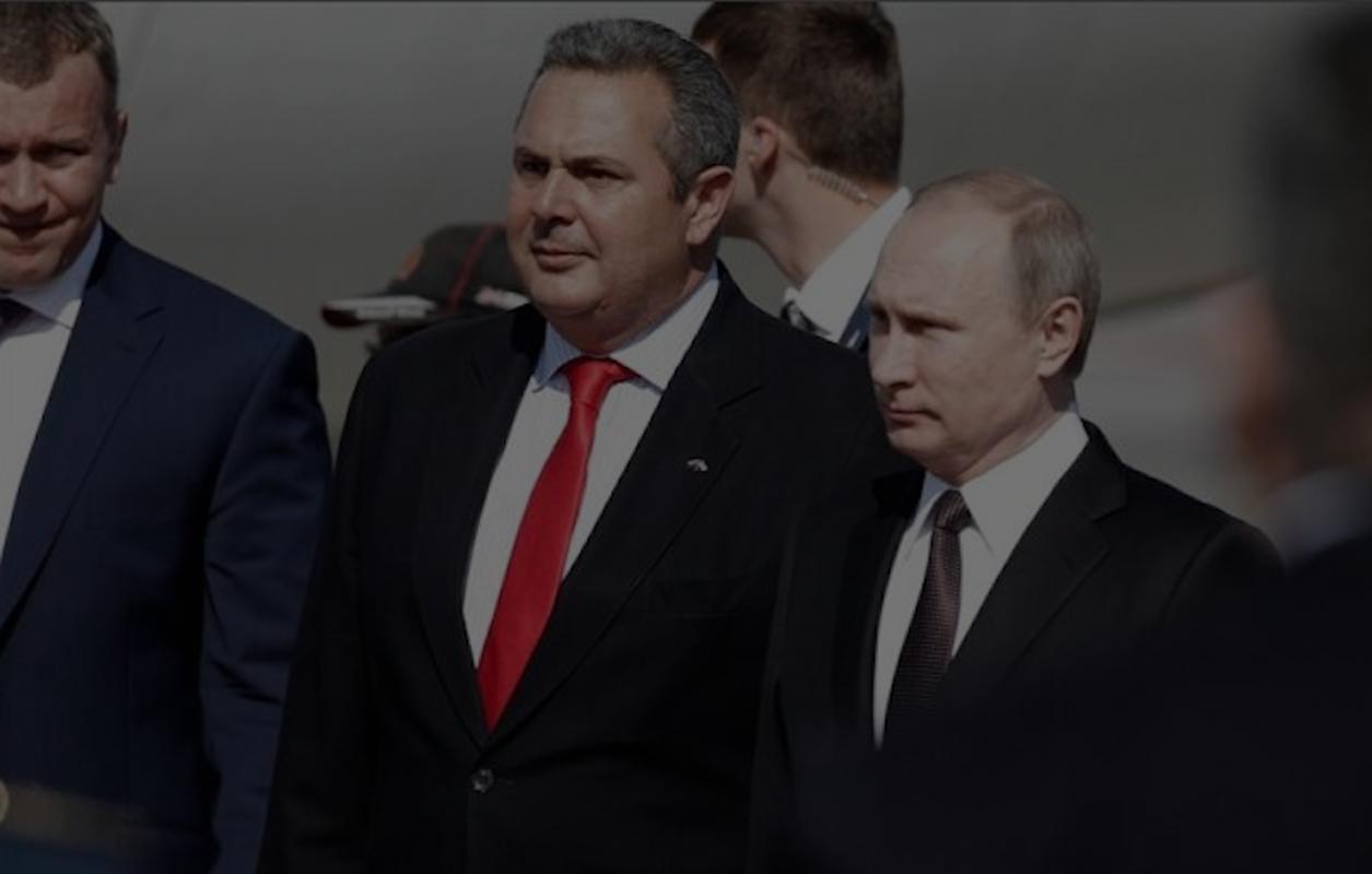 """Την ώρα που ακούτε """"αναλύσεις"""" από τους κομπογιαννίτες του 🇹🇷 ΣΚΑΙ , ο ΥΕΘΑ @PanosKammenos ετοιμάζει την επίσημη επίσκεψή του στην Ρωσία 🇷🇺🇬🇷"""