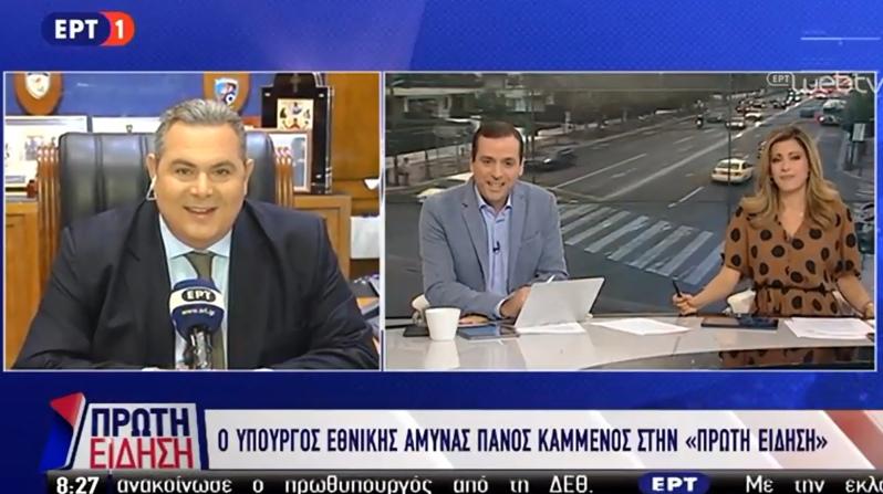 ΠΑΝΟΣ-ΚΑΜΜΕΝΟΣ-ΕΡΤ