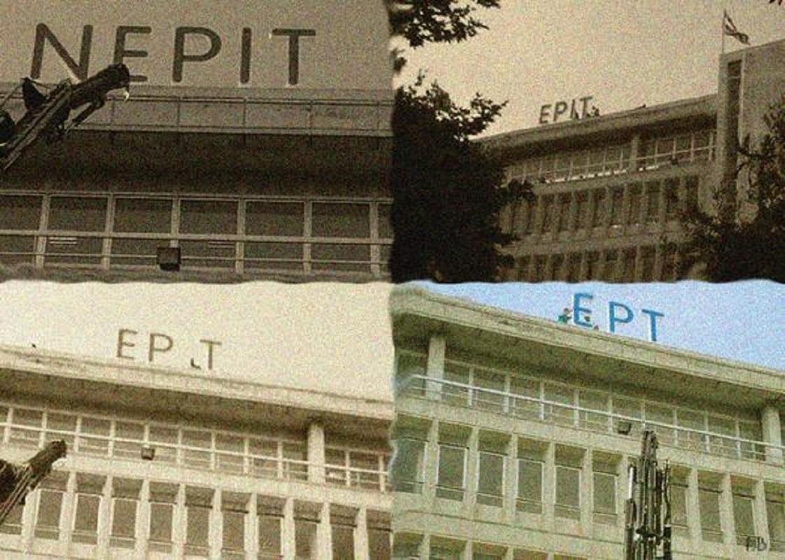Κερδοφόρα η ΕΡΤ που έκλεισε η κυβέρνηση Σαμαρά-Βενιζέλου του 2013 ως …ζημιογόνα! @ERTsocial