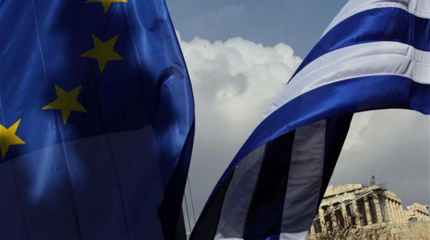 🇬🇷🇪🇺Στις 21 Νοεμβρίου η τελική απόφαση της Κομισιόν για τον προϋπολογισμό της Ελλάδας