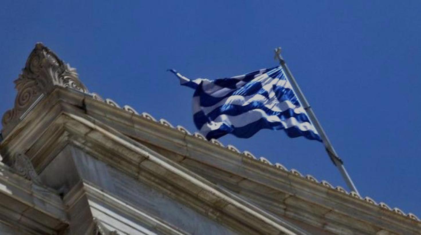 Το ΔΝΤ παραδέχτηκε τις δολοφονίες που διέπραξε στην Ελλάδα! Τιμωρία θα υπάρξει;