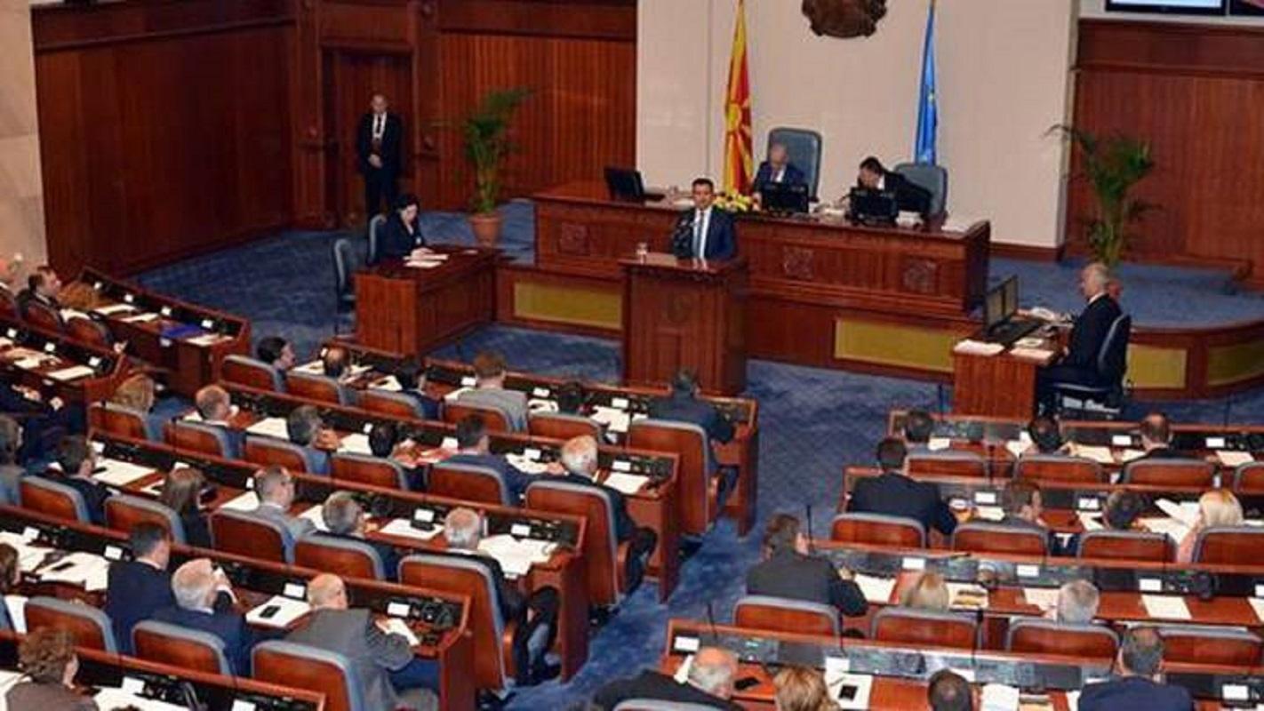 Ουπς! Στον «αέρα» η Συμφωνία των Πρεσπών: Αποχώρησε το VMRO από τη συζήτηση