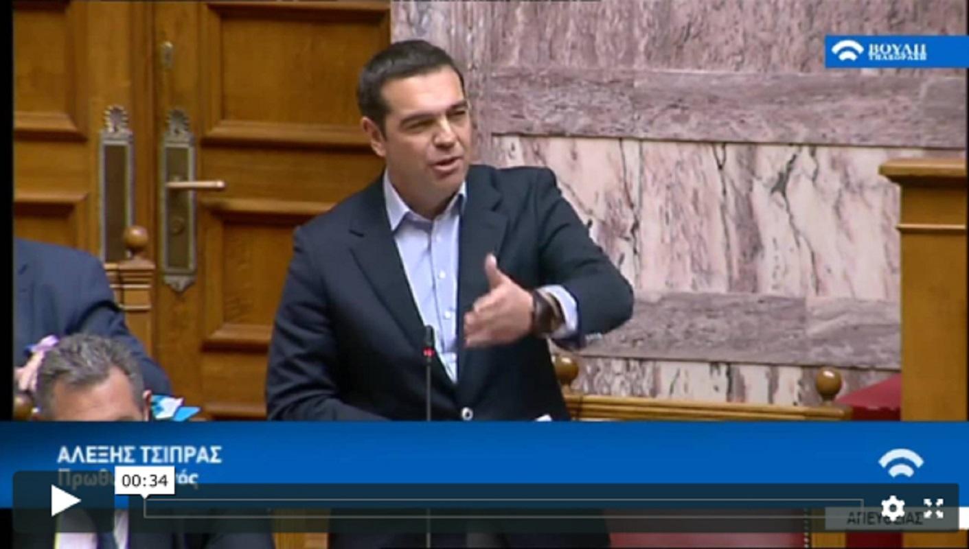 Ο Αλέξης Τσίπρας κάνει σκόνη ΠΑΣΟΚ-ΝΔ «Συγκρίνεται τα 65δις με τα 9δις;» [ΒΙΝΤΕΟ ΑΝΑΛΥΤΙΚΑ] #VOULI #Βουλη