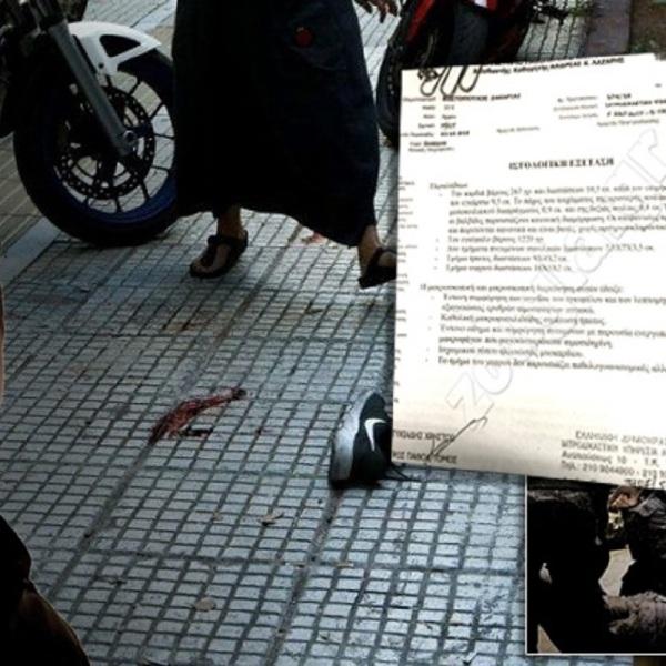 Με ισόβια κινδυνεύουν οι δολοφόνοι του #Ζακ Κωστόπολου-Σε οξύ έμφραγμα λόγω ξυλοδαρμού παραπέμπει η ιστολογική του #ZakKostopoulos
