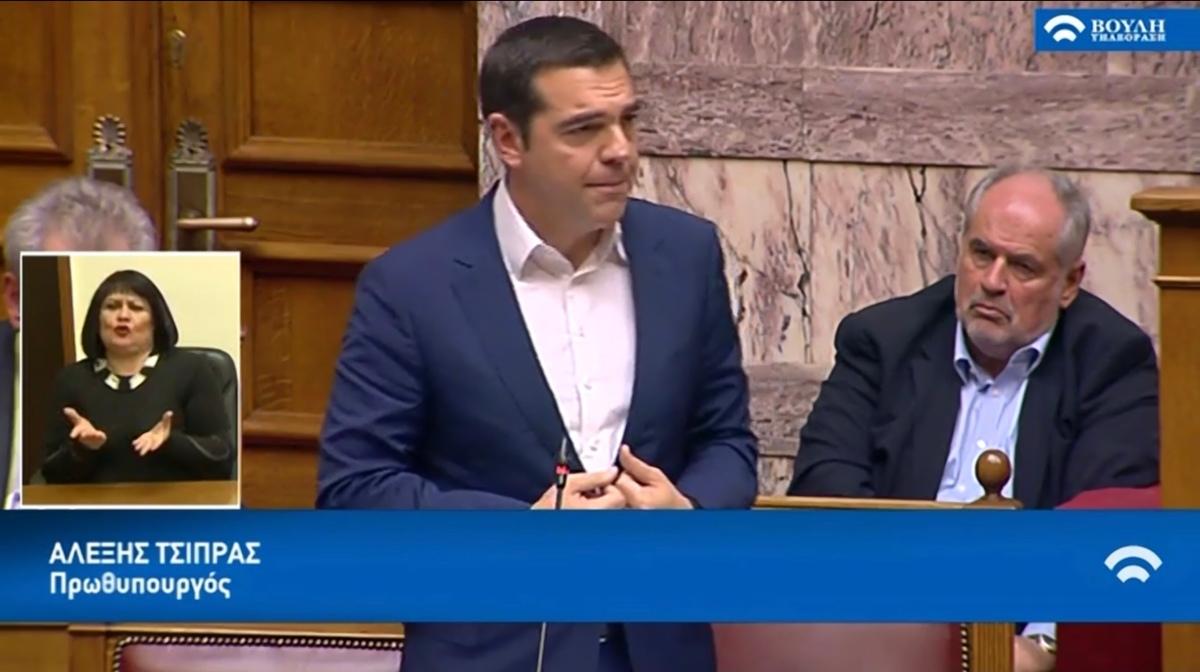 """ΓΕΛΑΣΕ όλη η Βουλή με την απάντηση του Κυριάκου Μητσοτάκη στο """"Πρόεδρος του Εδεσσαϊκού"""" του Αλέξη [ΒΙΝΤΕΟ] #vouli"""