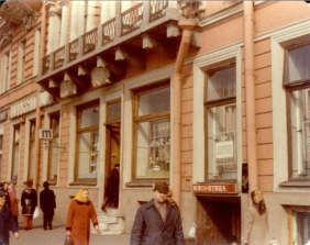 Leningrad in the 1970s This Is What Leningrad Looked Like in the Mid-1970s cccp ussr lenin (21)