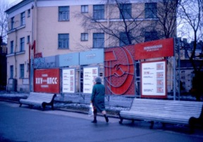 Leningrad in the 1970s This Is What Leningrad Looked Like in the Mid-1970s cccp ussr lenin (31)