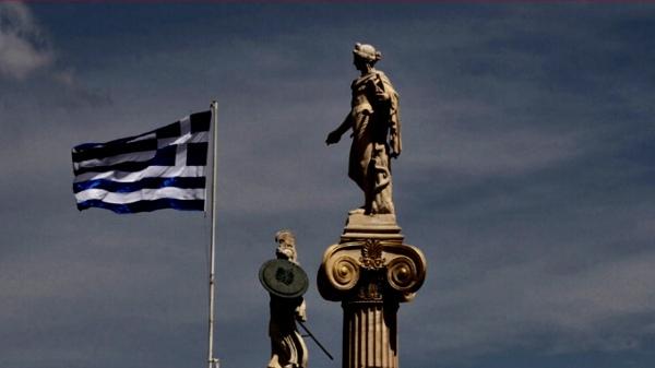 EURO EUROPE GREECE ECONOMY ΟΙΚΟΝΟΜΙΑ ΕΛΛΑΔΑ ΑΝΑΠΤΥΞΗ