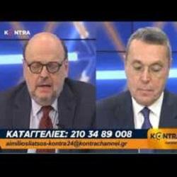 """ΚΑΡΦΙΑ Ευάγγελου Αντώναρου στο @KONTRAchannel ! """"Αν ο Κυριάκος Μητσοτάκης θέλει να επιστρέψουν οι Νεοδημοκράτες πρέπει να…."""""""