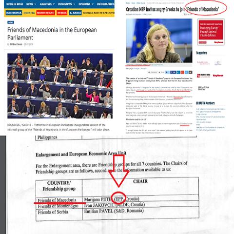 screencapture-europeanwesternbalkans-2016-01-25-friends-of-macedonia-istyle=width:100%; height:auto;