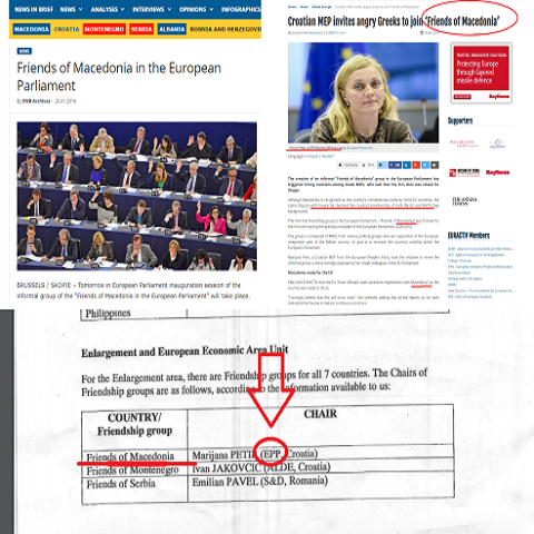 screencapture-europeanwesternbalkans-2016-01-25-friends-of-macedonia-in-the-european-parliament-2018-12-12-14_51_45