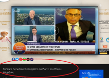 screencapture-mobile-antenna-gr-watch-1229858-to-state-department-aporriptei-to-plan-b-toy-panoy-kammenoy-2018-12-22-18_10_19