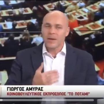 Ο Γιώργος Αμυράς στο δελτίο του @KONTRAchannel με το χέρι στην καρδιά ορκιζόταν ότι δεν θα φύγει από το @ToPotami [ΒΙΝΤΕΟ]