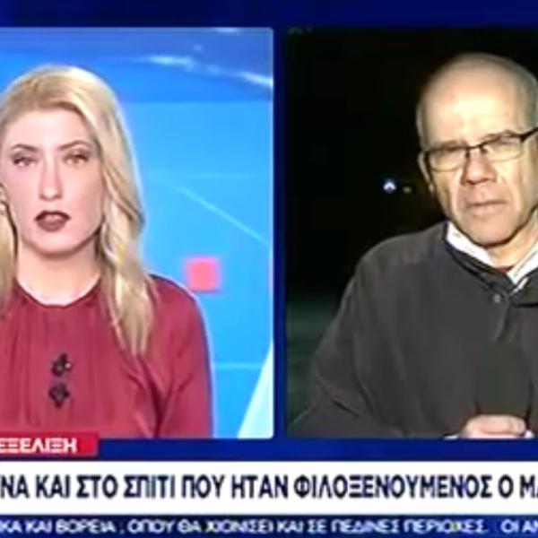Ο δημοσιογράφος του ΣΚΑΙ Τάσος Τέλλογλου επιβεβαίωσε την χθεσινή ανάρτηση του Olympia.gr ΑΠΟΚΑΛΥΨΗ «Βεβαίως βρήκαν χρήματα στο κ.Ν.Μανιάτη που δεν μπόρεσε να τα δικαιολογήσει κι έκανε ρύθμιση» Posted https://www.dailymotion.com/video/x701hct