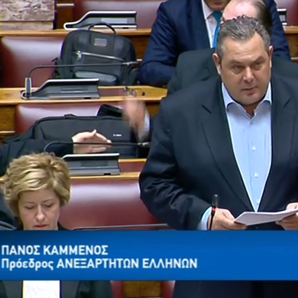 Την σοβαρότατη καταγγελία ότι επί υπουργίας του Πάνου Καμμένου το υπουργείο εξωτερικών επιχείρησε να παρακάμψει το ΥΠΕΘΑ για να προχωρήσουν οι ενταξιακές συζητήσεις των Σκοπίων στο ΝΑΤΟ, έκανε πριν από λίγο ο τ. ΥΕΘΑ. Αυτό όμως έγινε έγκαιρα αντιληπτό και ο διπλωματικός σύμβουλος του ΥΠΕΘΑ πρέσβης κ. Ελευθέριος Καραγιάννης, μπλόκαρε την διαδικασία με συγκεκριμένο διαβαθμισμένο έγγραφο. Το οποίο ο κύριος Κατρούγκαλος άρθηκε να δώσει στην δημοσιότητα. Με αποτέλεσμα να παρέμβει ο Πάνος Καμμενος προκαλώντας τον να δώσει το έγγραφο στην δημοσιότητα, αφού αυτός ήταν ο αρμόδιος ΥΕΘΑ που το διαχειρίστηκε.