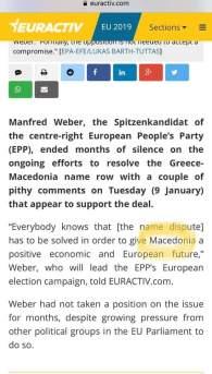 """Ο κολλητός του Μητσοτάκη, Μ. Βέμπερ, αναγνώριζει επισήμως τη FYROM, ως """"Μακεδονία""""... Σκέτο! Ο καλύτερος του φίλος στην Ευρώπη και υποψήφιος του ΕΛΚ. Καταλάβατε; Καταλάβαμε, να λέτε!"""