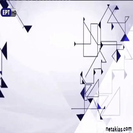 ΤΩΡΑ ΣΤΗΝ #ΕΡΤαρα – Στις 10:00 ντοκιμαντέρ «Στη Σκάλα του Μιλάνου»  παραγωγής RAI με τίτλο Χέρμπερτ Φον Κάραγιαν