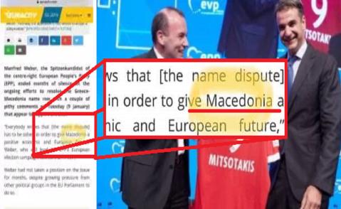 mitsotakis-macedonia