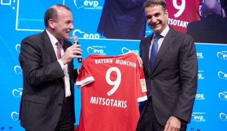 mitsotakis_bayern2