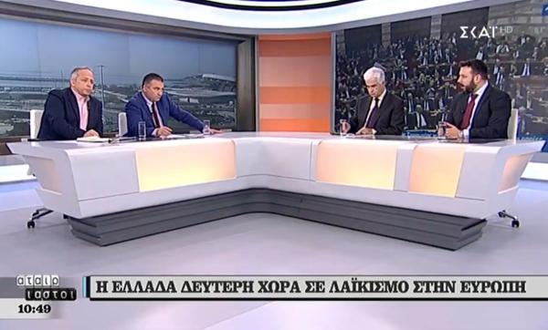 ΚΕΦΙΜ,ΚΕΝΤΡΟ ΦΙΛΕΛΕΥΘΕΡΩΝ ΜΕΛΕΤΩΝ