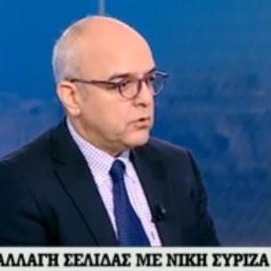 """ΕΥΓΕ Μπάμπη Παπαδημητρίου! Ο Δημοσιογράφος του ΣΚΑΪ ΔΙΕΣΥΡΕ τον Κυριάκο Μητσοτάκη : """"Η Τράπεζα δεν πρέπει να δίνει δάνεια σε πολιτικό γιατί…"""" [ΒΙΝΤΕΟ]"""