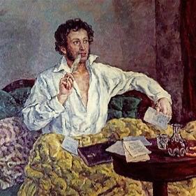 Alexander Pushkin Александр Сергеевич Пушкин