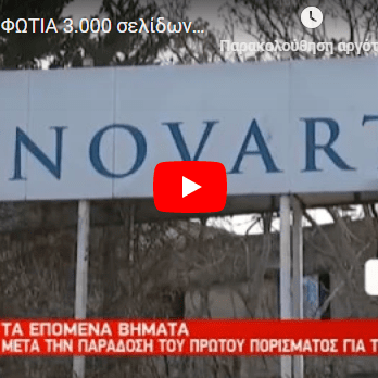 novartis-1.png