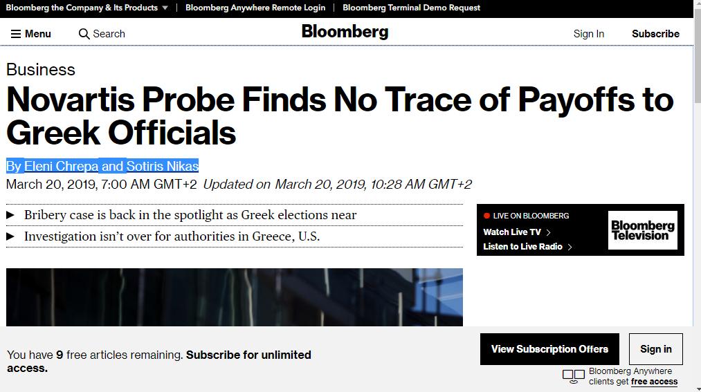 """ΕΧΕΙ ΔΙΚΙΟ ΤΟ Bloomberg: """"Το ΠΑΣΟΚ ερεύνησε και δεν βρήκε ίχνος στοιχείων για 12δις μαύρα του Τσουκάτου και μίζες του Ακη"""""""