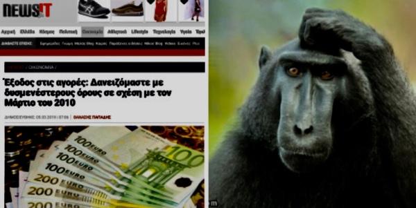 newsit.gr,news it,νεςσιτ,νιουζιτ,νιουζ τι ,FAKE NEWS,FAKENEWS,#FAKENEWS