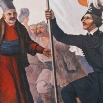 ΑΛΕΞΑΝΔΡΟΣ-ΥΨΗΛΑΝΤΗΣ-1821