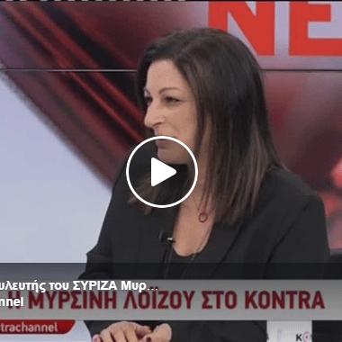 ΜΥΡΣΙΝΗ-ΓΙΑΜΑΛΗ