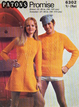 70s and 80s rediculous clothes (1)