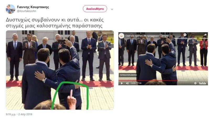 ΓΙΑΝΝΗΣ-ΚΟΥΡΤΑΚΗΣ-FAKE-NEWS-ΠΑΡΑΠΟΛΙΤΙΚΑ