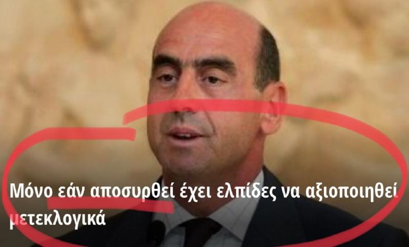 ΓΙΩΡΓΟΣ-ΒΟΥΛΓΑΡΑΚΗΣ