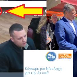 ΗΛΙΑΣ-ΚΑΣΣΙΔΙΑΡΗΣ-PRO-NEWS