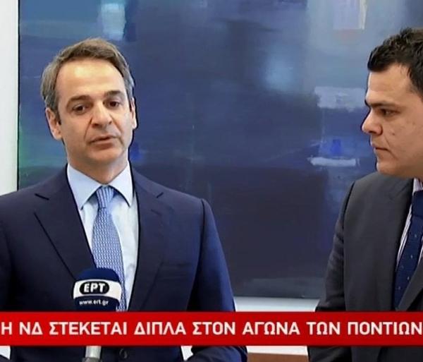 ΚΥΡΙΑΚΟΣ ΜΗΤΣΟΤΑΚΗΣ-ΠΟΝΤΙΩΝ-ΠΟΝΤΙΟΙ