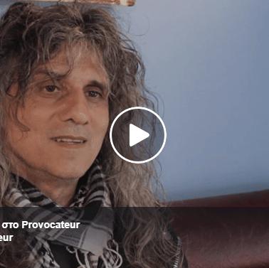 ΣΠΑΝΙΑ ΣΥΝΕΝΤΕΥΞΗ-Ο Σάββας Κωφίδης για την πολιτική, το Heavy Metal το ποδόσφαιρο, τον Νίτσε και την ... κλασσική μουσική [ΒΙΝΤΕΟ]