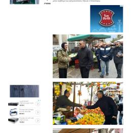 screencapture-pronews-gr-elliniki-politiki-aytodioikisi-751673_stoys-ampelokipoys-o-ypopsifios-dimarhos-gia-tin-athina-2019-04-12-12_46_41