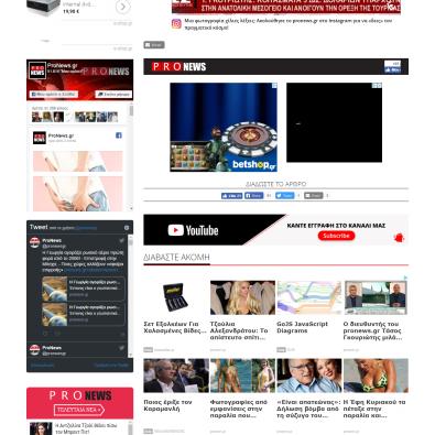 screencapture-pronews-gr-elliniki-politiki-mme-750757_o-dieythyntis-toy-pronewsgr-tasos-gkoyriotis-milaei-ston-gtragka-gia-ti-2019-04-12-12_52_00